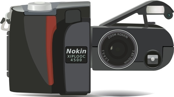 Nikon Coolpix 4500 Digital Camera clip art