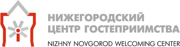 nizhny novgorod welcoming center 1