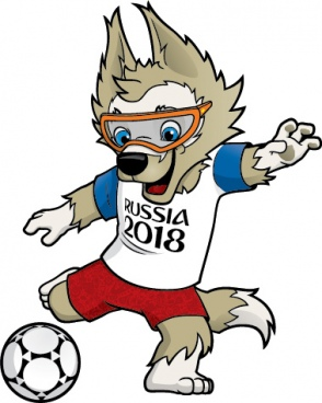 official emblem of fifa world championship 2018