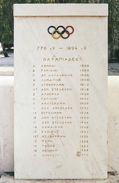 olympia greece olympic