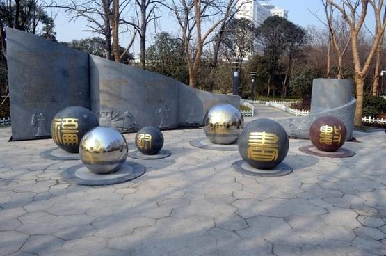 orbs in the park