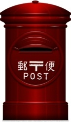 Other Japanese Post