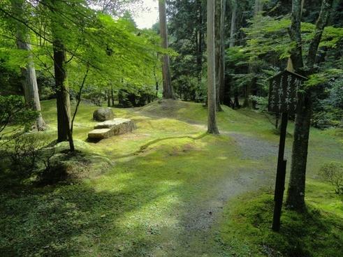 otsu japan landscape