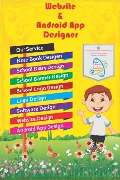 paper advertisement bannerbrochure