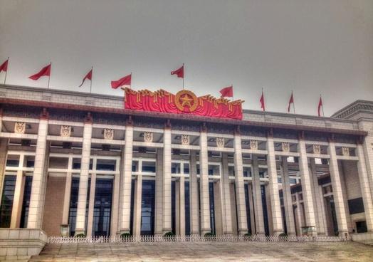 people039s congress in beijing china