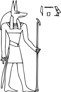 Pharoa God Anubis clip art
