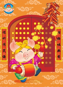 chinese new year background stylized pig firecracker icons