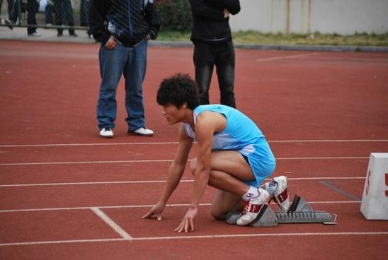 pre race focus
