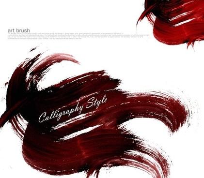 psd brush ink mj001