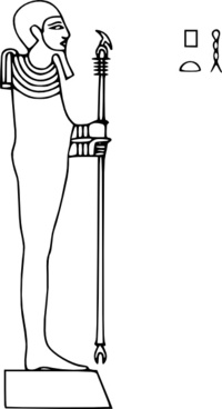 Ptah Pharoa God clip art