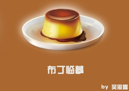 pudding psd layered