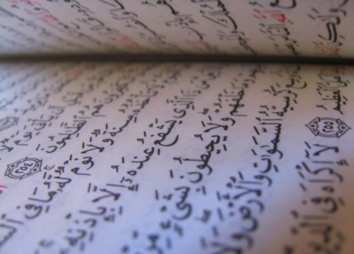 quran holy book