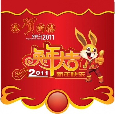 2011 calendar template oriental decor cute rabbit icon