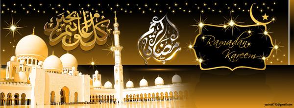 ramadan fb cover by yasirali713