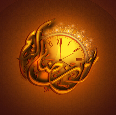 ramadan kareem eid vector background