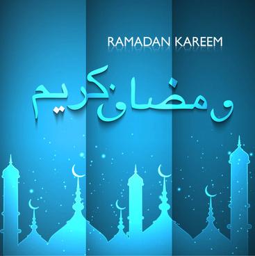ramadan kareem greeting card blue colorful design