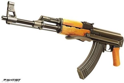Rifle AKC Vector