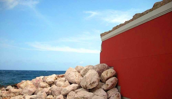 rocks amp red wall