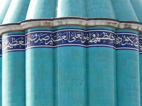 roof blue mosque