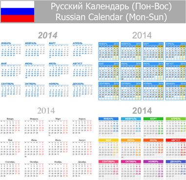 rus version calendar14 vector set
