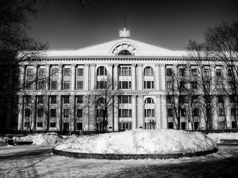 russia finance university school