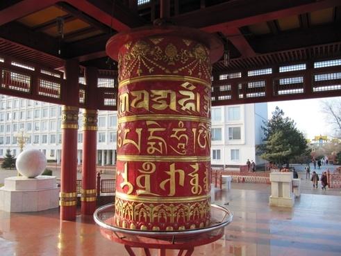 russia pagoda religion