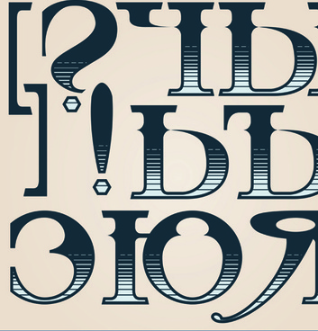 russian and english alphabet numbers symbols vector