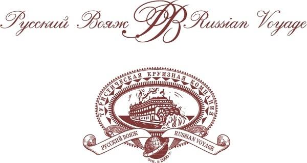 russian voyage