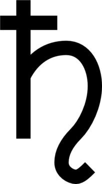 Saturn Symbol clip art