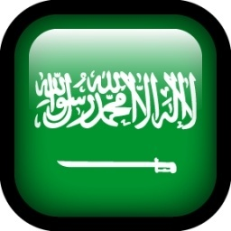 Saudi Free Icon Download 3 Free Icon For Commercial Use Format Ico Png Sort By Newest Recommend First