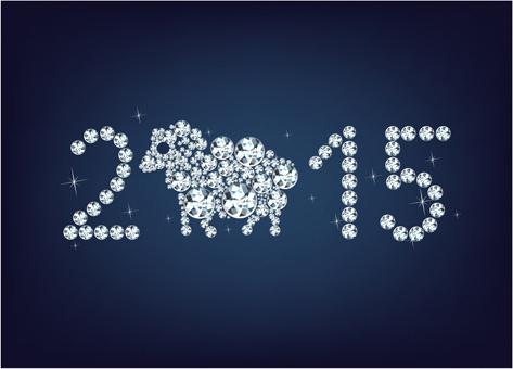 set of15 new year vectors design