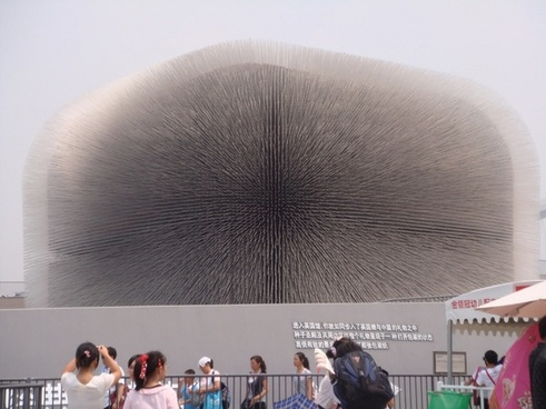 shanghai world expo 53