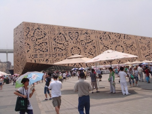 shanghai world expo 56