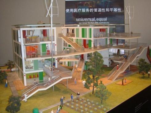 shanghai world expo 84