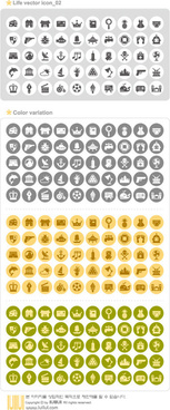 simple graphical icons 2 vector