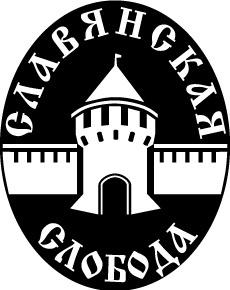 Slavyanskaya Sloboda logo