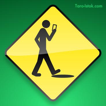 smart phone stupid human