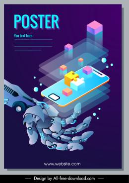 smartphone techno poster 3d dynamic blurred design