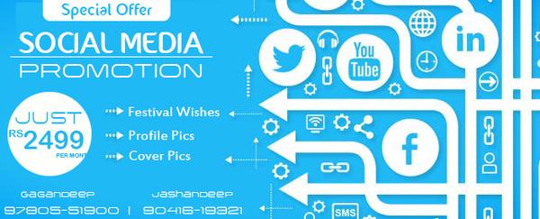 social media promotion banner