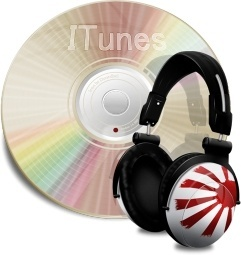 Software Itunes