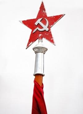 soviet army star