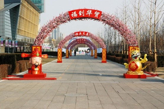 spring festival decorations