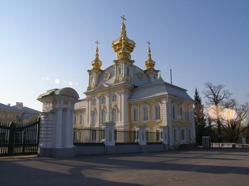 spring park palace