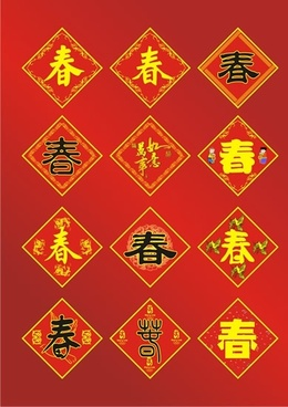 chinese new year design elements red calligraphic texts