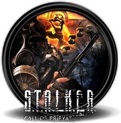 Stalker Call of Pripyat 4