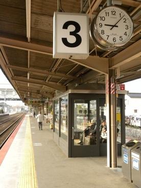 station pendulum time dock