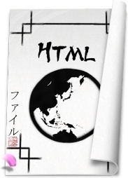 System html