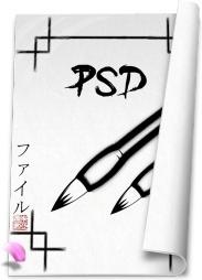 System psd