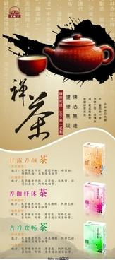 tea culture advertising panels vector