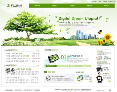 the beautifully korea page template green